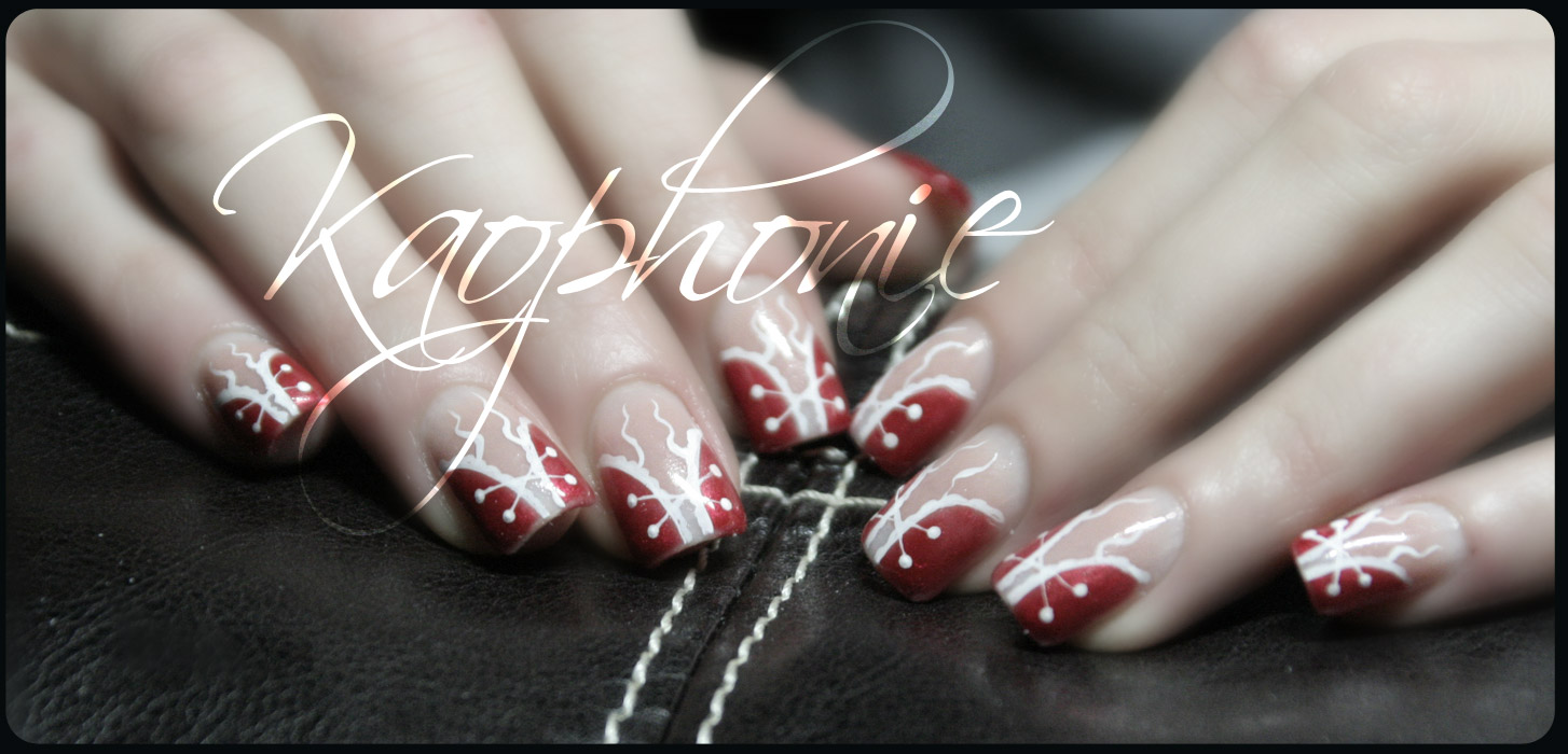 Mimie no l kaophonie la djinn des ongles for Decoration noel fenetre gel